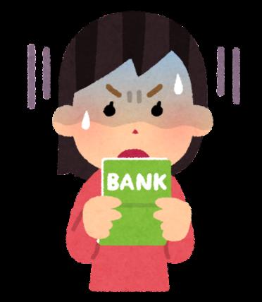 """<span class=""""title"""">つみたてNISAやiDeCoの金融機関選びは重要、適当に選ぶと大損をする可能性あり</span>"""